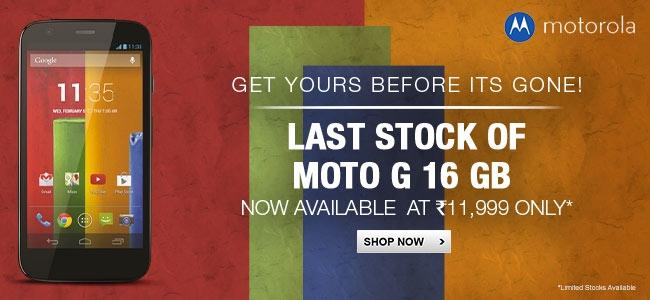 Moto G last stock India