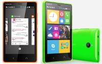 Nokia X software platform 2