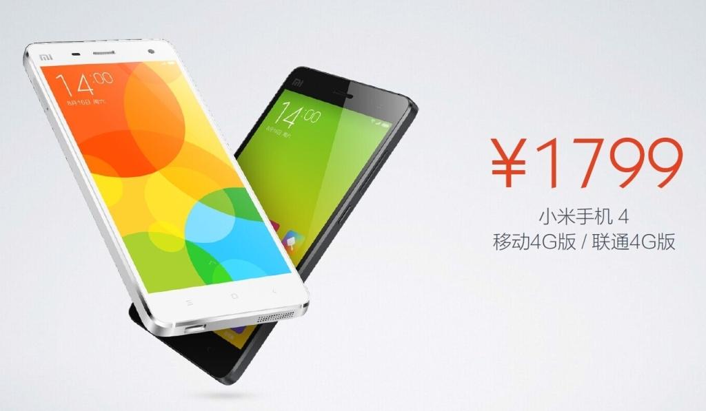 Xiaomi Mi 4 price-cut