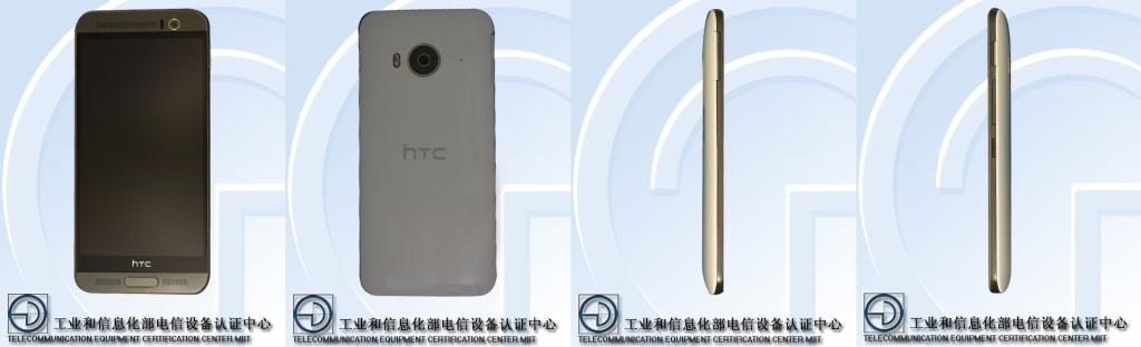 HTC M9ew