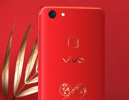 Vivo V7 Plus Infinite Red
