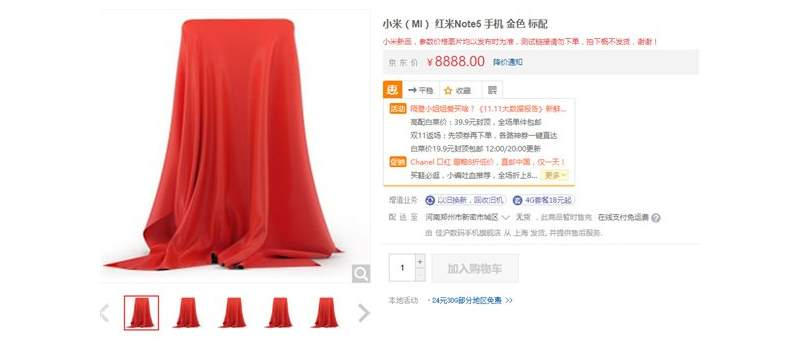 Xiaomi Redmi Note 5 JD listing