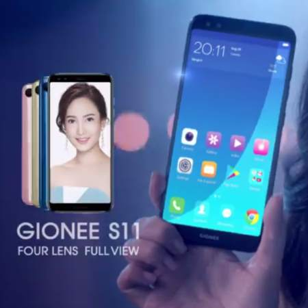 Gionee S11 teaser