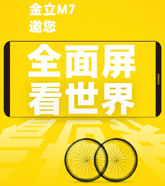 Gionee M7 teaser