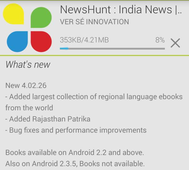 NewsHunt e-Books