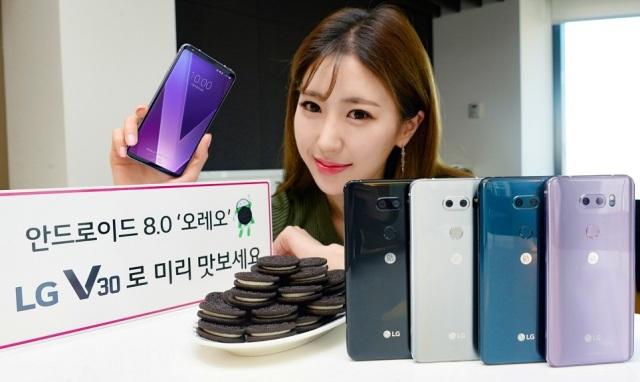 LG V30 Oreo beta