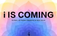 Xiaomi April 23 launch event