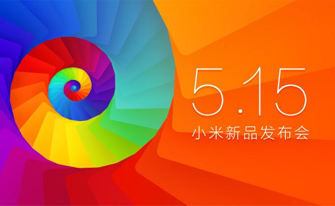 Xiaomi May 15 press event