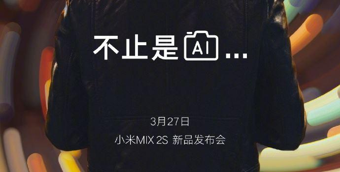 Mi Mix 2S teaser