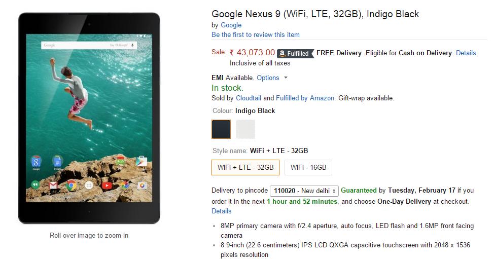 Google Nexus 9 LTE