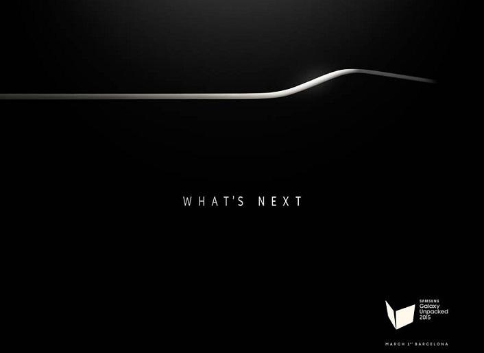 Samsung Galaxy S6 event invite