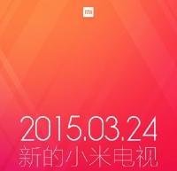 Xiaomi March 24 event