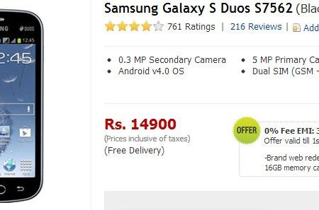 galaxy-s-duos-price