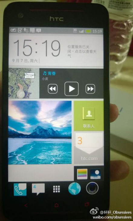 HTC leaked home-sceen