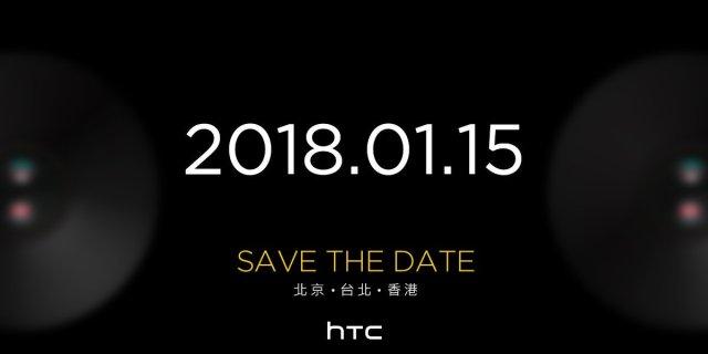 HTC U11 Eyes teaser