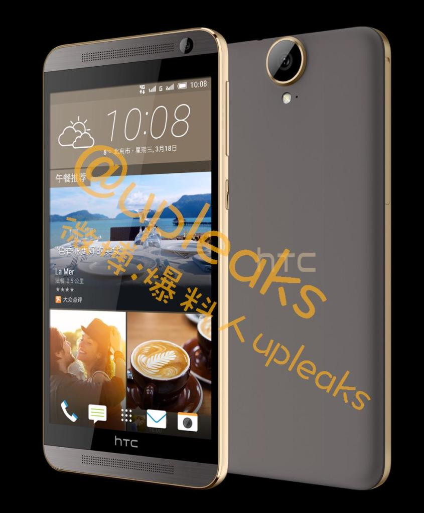 Alleged image of HTC One E9 Plus