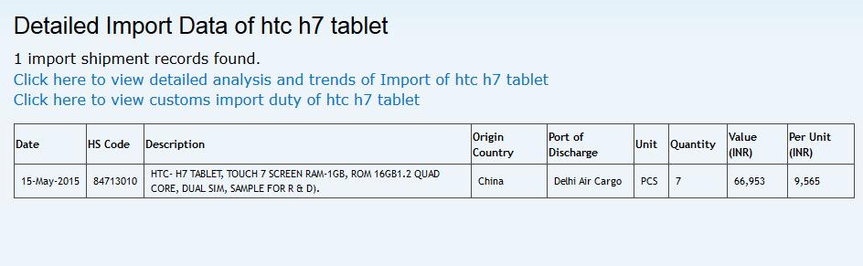 HTC H7 tablet at Zauba
