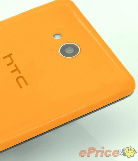 Rumoured HTC octa-core smartphone