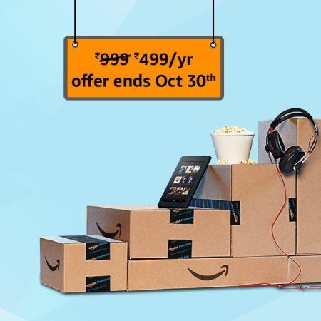 Prime INR 499 offer