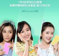 Xiaomi Redmi 1S successor