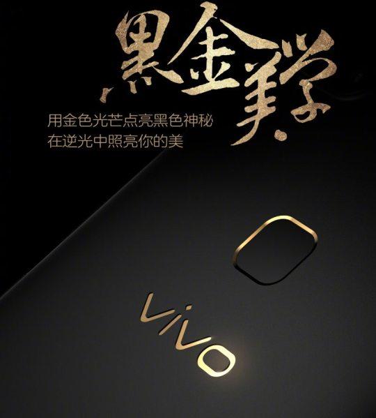 Black-Gold Vivo X20