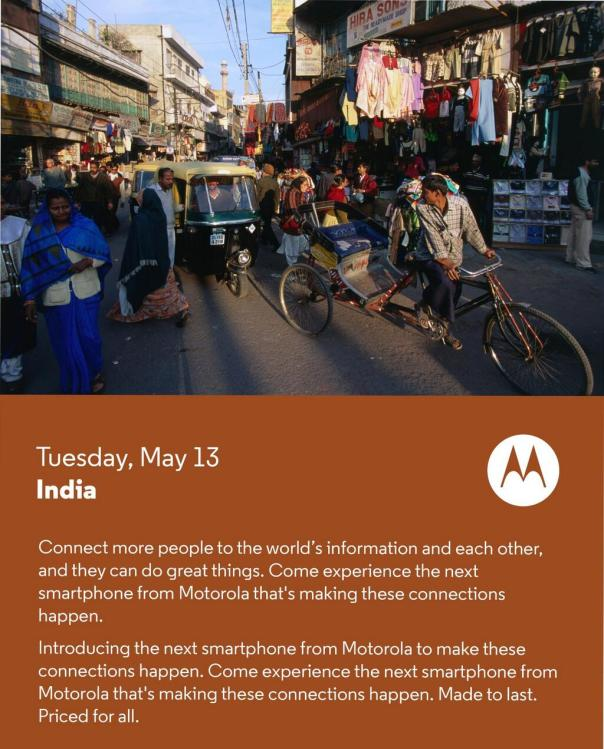 Moto E launch invite for India