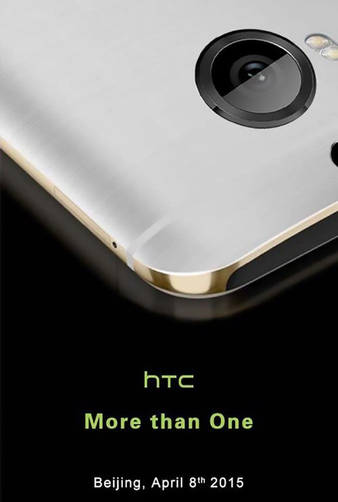 HTC One M9 Plus invite