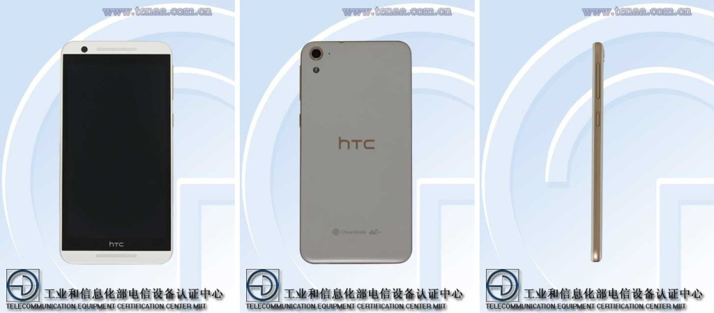 HTC One E9st