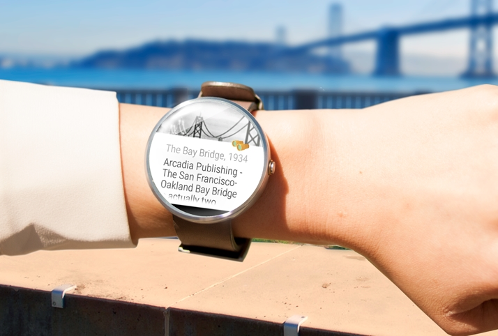 Field Trip gets Android Wear support