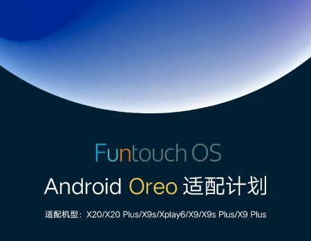 Vivo Android Oreo updates