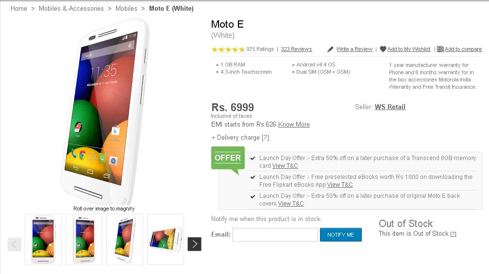 Moto E out of stock