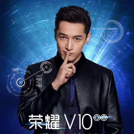 Honor V10 teaser