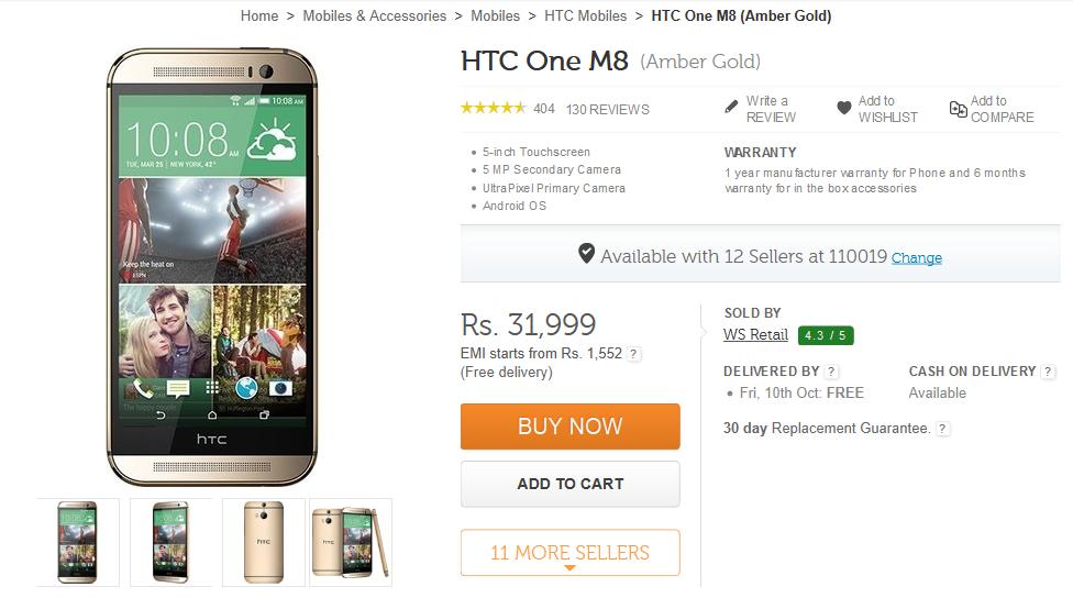 HTC One M8 at Flipkart