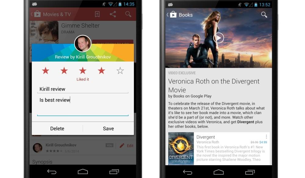 Google Play Store v4.8.19