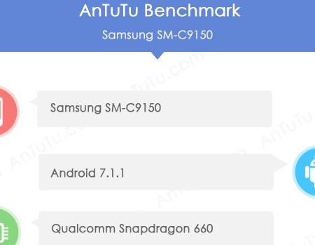 Samsung Galaxy C10 Plus leak