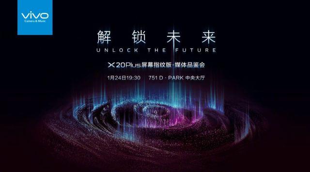 Vivo X20 Plus UD launch