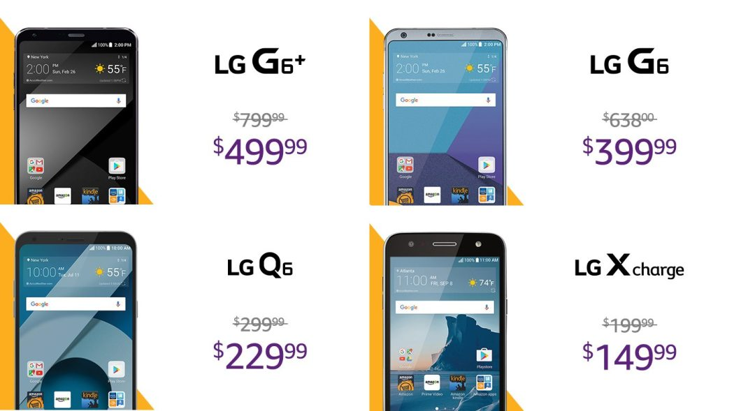 Prime Exclusive LG Android Phones