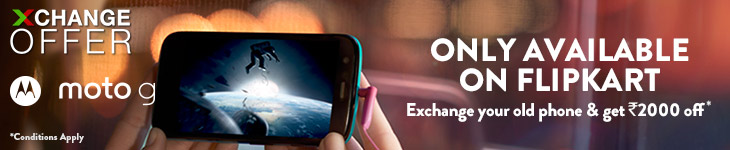 Moto G exchange offer
