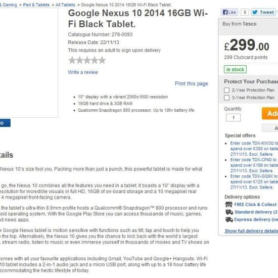 LG Nexus 10 listing