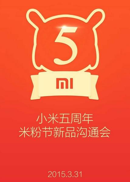 Xiaomi March 31