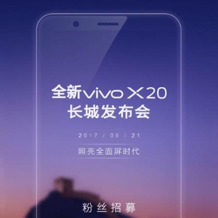 Vivo X20 launch invite