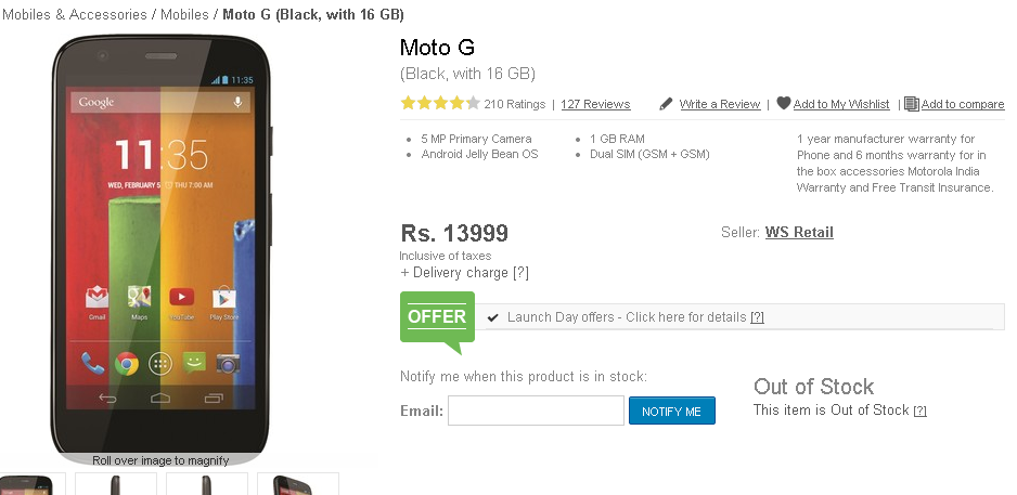 Moto G Out of Stock