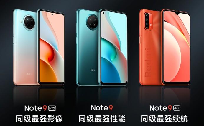 Redmi Note 9 5G series